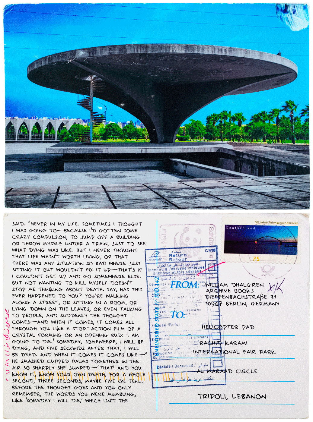 Unfinished State helipad postcard, Oscar Niemeyer